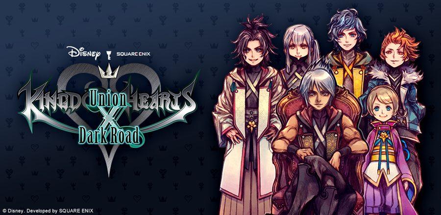 Kingdom Hearts Uχ Dark Road